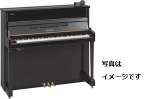 YAMAHA アップライトピアノ YC1SG