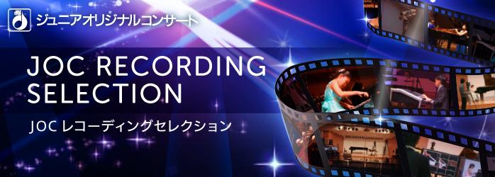 recording_header